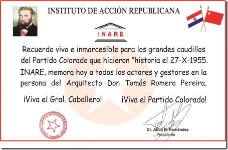 Invitación a la ultima reunion de INARE 2014